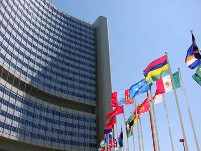 Фигурантов дела окоррупции вООН освободили под залоги от $1млн до $50млн