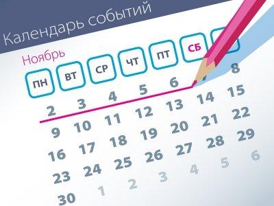 Новые дела ВС: самые интересные споры (02.11–06.11)