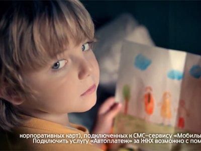 ФАС простила Сбербанку рекламу, которую заявитель не досмотрела до конца