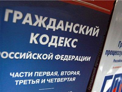 Разработаны поправки в ГК о досудебном разрешении споров по товарным знакам