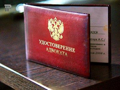 СКР по жалобе ФПА объяснил обыски у адвоката без санкции суда