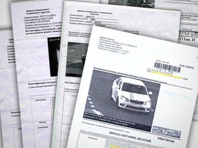 ГИБДД Татарстана оштрафовала за превышение скорости автомобиль на эвакуаторе