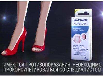 """ФАС признала незаконной рекламу медпрепаратов, которую транслировали наканалах """"Домашний"""" и""""Пятница!"""""""