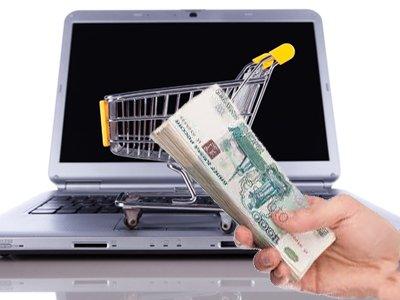Таможня предложила облагать пошлиной интернет-покупки дороже 22 евро