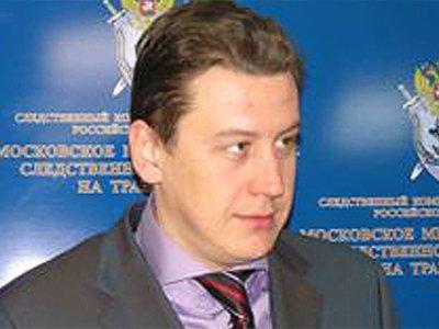 Прокуратуру подмосковного района возглавил бывший глава следственного управления