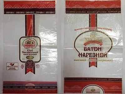 ФАС разобралась с хлебопеками, мимикрировавшими под своего конкурента