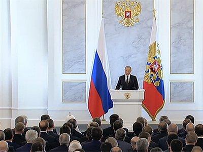 """Путин предложил упростить процедуру """"амнистии капиталов"""" и продлить ее действие"""