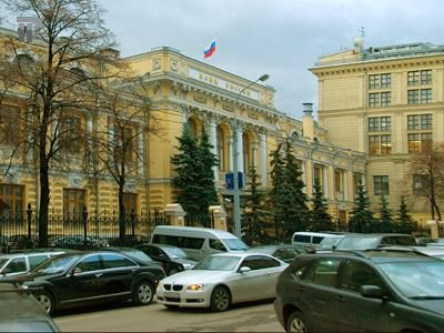 """ЦБ выявил признаки мошенничества с вкладами граждан в """"Арксбанке"""""""