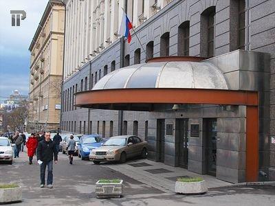 Офис Минрегионразвития РФ