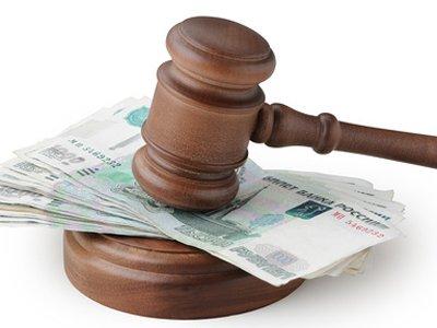 """Победитель платит: Верховный суд """"поделил"""" судрасходы при частичном удовлетворении иска"""
