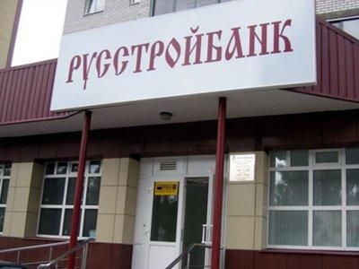 """Суд отложил на январь дело """"Русского строительного банка"""" против застройщика на 946 млн руб."""