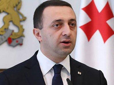 Премьер-министр Грузии Ираклий Гарибашвили ушел в отставку