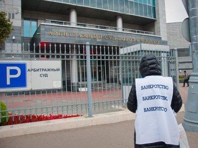 АСГМ запустил процедуру банкротства Carlo Pazolini