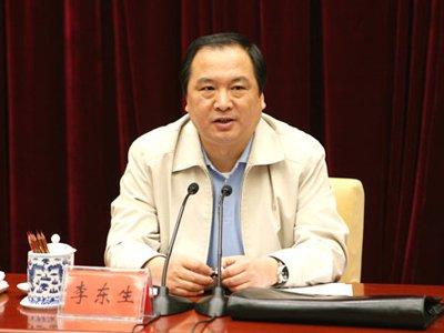 Бывший замминистра общественной безопасности Китая получил 15лет запродвижения послужбе