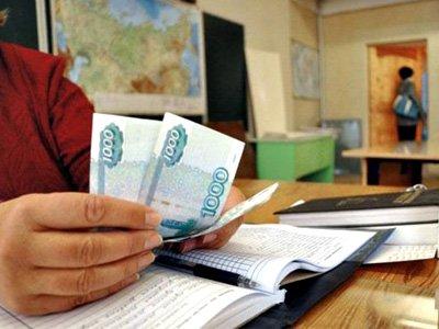 Законно ли поборы в фонд школы самара