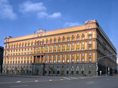 """Назначен новый начальник управления """"К"""" ФСБ"""