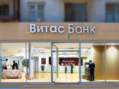 "За хищение 500 млн руб. судят зампредседателя лишившегося лицензии ""Витас Банка"""