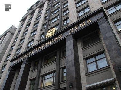 Думцы отклонили законопроект о компенсациях по вкладам из-за падения рубля