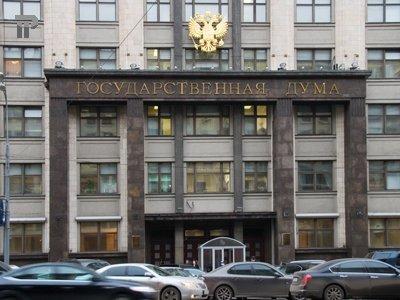 """СМИ снова обнаружили изменения в тексте закона """"Об оружии"""" – на сайте Госдумы"""
