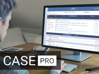 Запущена система Casepro для управления юридическими процессами компаний