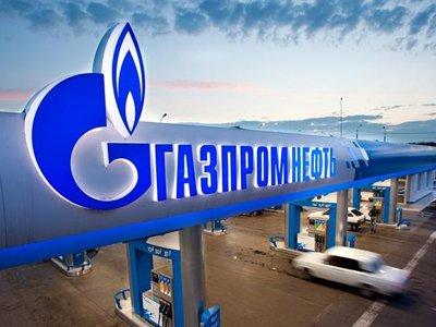 """Еврокомиссия заподозрила """"Газпром"""" в нарушении антипомонопольных законов в Болгарии"""