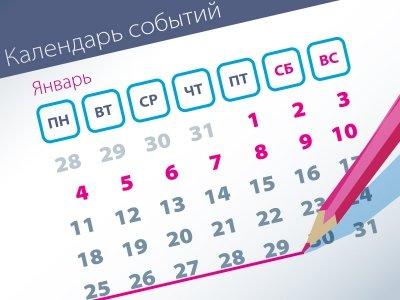 Новые дела ВС: самые интересные споры (25.01–29.01)