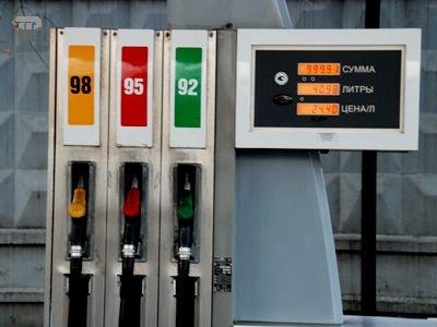 Госдума потребует от правительства компенсации в случае роста цен на бензин