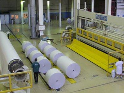 Крупнейший производитель бумаги банкротится из-за долга в 1,5 млрд руб. перед энергетиками