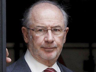 Экс-глава МВФ предстанет перед судом по обвинениям в мошенничестве на $ 17 млн