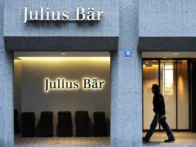 Швейцарский банк Julius Baer выплатит в США штраф $547 млн по налоговому делу
