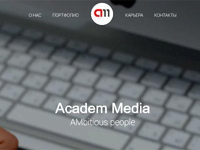 """""""Академ Медиа"""" уличили в махинациях через Twitter на $250 000 ежедневно"""