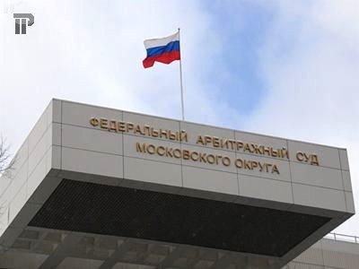 АС Московского округа открыл вакансии в своем аппарате