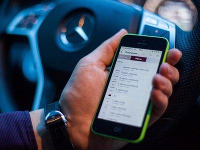 Облако в штанах: 10 приложений для смартфонов, которые пригодятся юристам