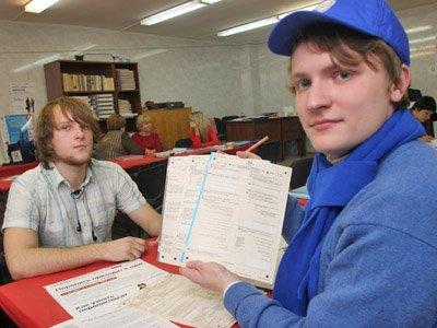 Комитет Госдумы одобрил идею проведения переписи населения через Интернет