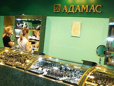 """АСГМ обязал ювелирную сеть """"Адамас"""" иметь запас товара на 1,2 млрд руб. по иску Сбербанка"""