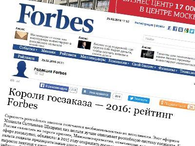"""В рейтинг Forbes """"Короли госзаказа"""" вошел рассекреченный Навальным зять Путина"""