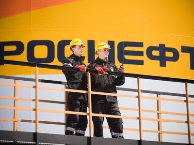 """""""Роснефть"""" просит ограничить госкомпании в закупках иностранных товаров"""