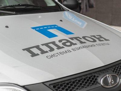 """Столичный арбитраж отклонил иск ФБК к оператору """"Платона"""""""