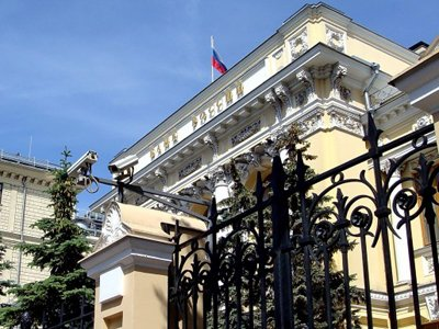 """Суд признал черкесский банк """"Развитие"""" банкротом"""