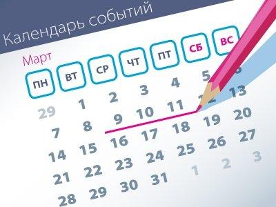 Новые дела ВС: самые интересные споры (09.03–11.03)