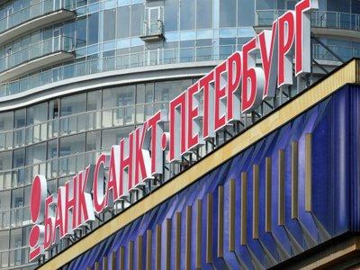"""Банк """"Санкт-Петербург"""" судится со своими партнерами"""