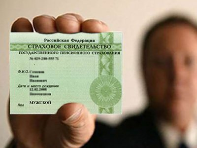 Россияне смогут получать СНИЛС в день обращения