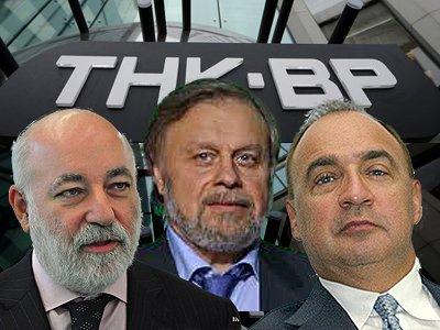 Бизнесмену Лебедеву разрешили продолжить разбирательство с Блаватником и Вексельбергом за $2 млрд