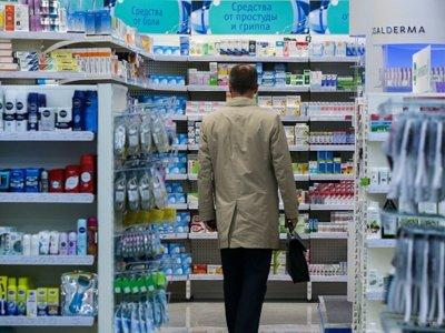 Правительство рассмотрит создание информационной системы контроля за ценами на лекарства