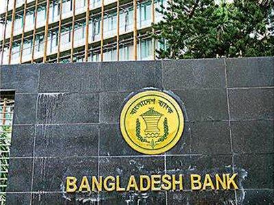 Сломанный принтер помог хакерам украсть из ЦБ Бангладеш более $100 млн