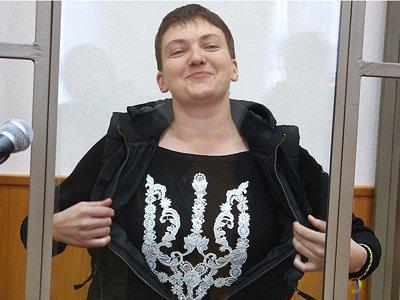 ФСИН начала подготовку документов об экстрадиции Надежды Савченко на Украину