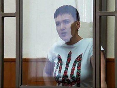 Вопрос о передаче Савченко Украине рассмотрит суд
