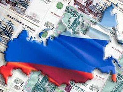 Bloomberg: МЭР предлагает заложить в трехлетний бюджет стабильный рубль