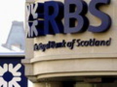 Royal Bank of Schotland выплатит $1,1 млрд за продажу некачественных ипотечных облигаций