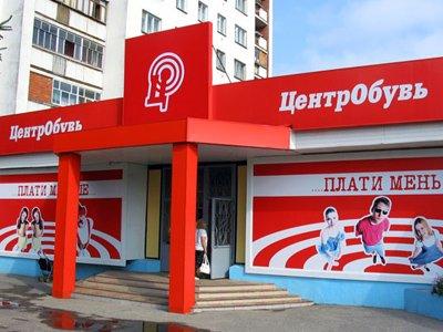 """Акционер """"ЦентрОбуви"""" объявлен в розыск по подозрению в хищении у """"Газпромбанка"""""""